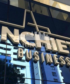Sala comercial Anchieta business, champagnat, 29 m² privativos próximo parque barigui e shopping barigui